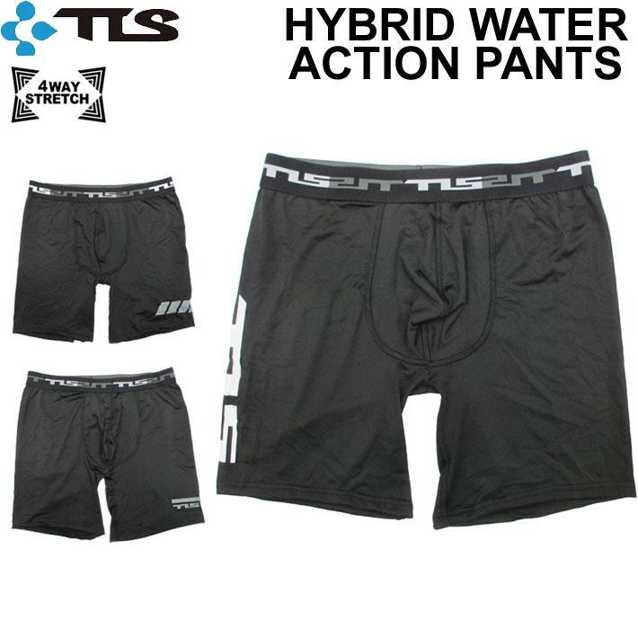 TOOLS ブランド激安セール会場 ツールス アンダーショーツ インナー マート ハイブリッドウォーターアクションパンツ TLS HYBRID 水着 メンズ 海パン WATER PANTS トランクス ACTION