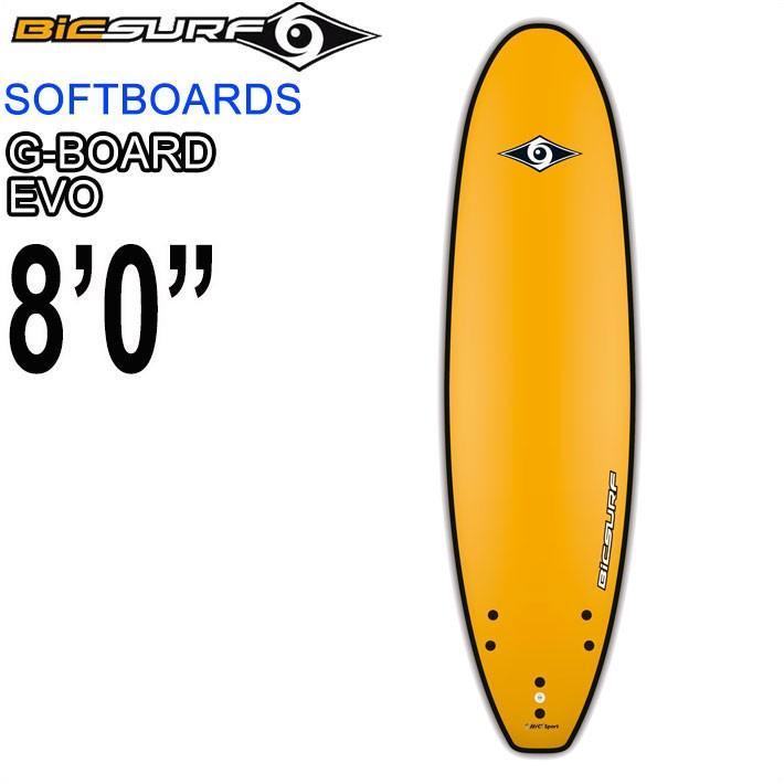 """有名ブランド ソフトボード BIC SURF ビック サーフボード 8'0"""" G-BOARDS EVO ファンボードボード ソフトサーフボード [条件付き送料無料], 島根県出雲地方の酒蔵 竹下本店 3c6c68e0"""