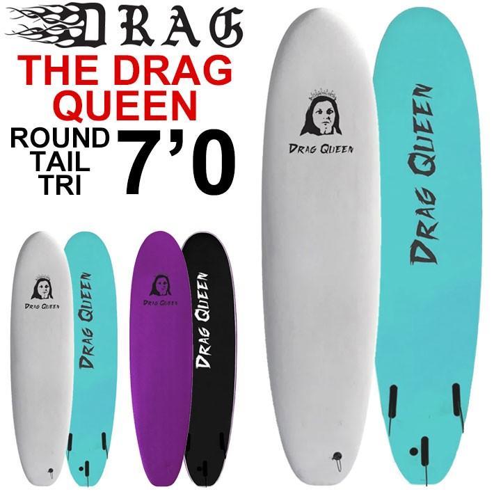 素晴らしい価格 ソフトボード DRAG SURFBOARDS CO ドラッグ サーフボード [DRAG QUEEN] 7'0