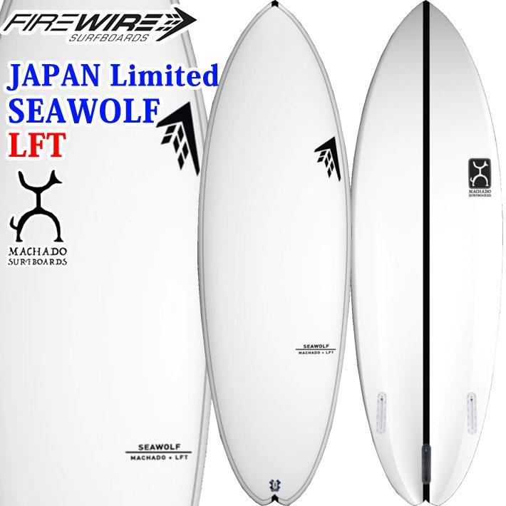 セットアップ FIREWIRE SURFBOARDS ファイヤーワイヤー サーフボード SEAWOLF シーウルフ シーウルフ SURFBOARDS Rob Machado ロブ Machado・マチャド [LFT] TRI FIN ショートボード [条件付き送料無料], 佐田町:b5fd7659 --- airmodconsu.dominiotemporario.com
