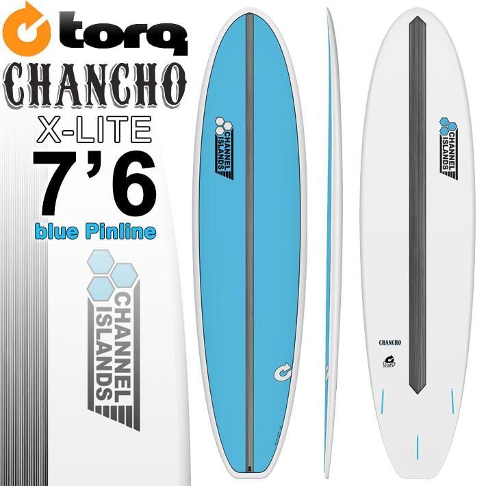 激安価格の TORQ SurfBoard トルク サーフボード CHANCHO 7'6 [BLUE PINLINE] AL MERRICK アルメリック サーフボード ファンボード [条件付き送料無料], イドサワ 05c53a3e