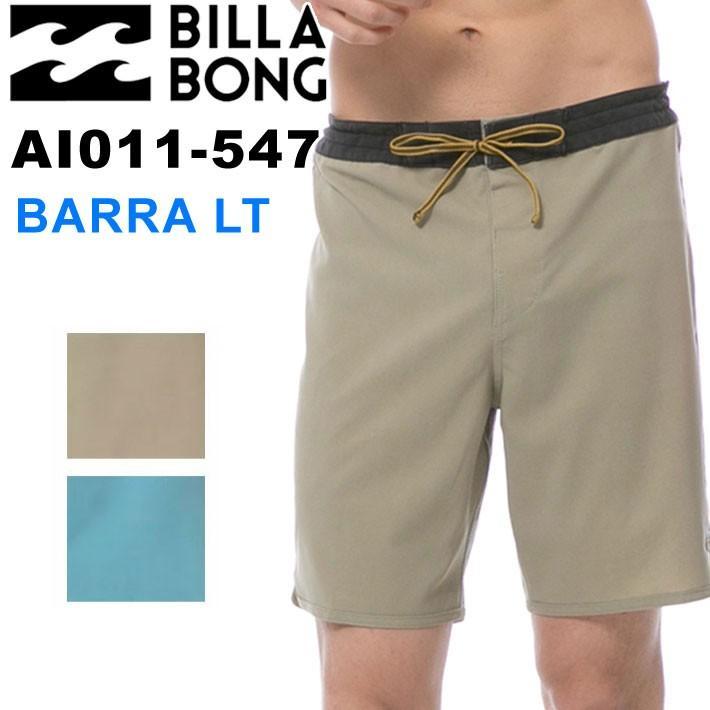 [現品限り特別価格] [メール便対応] 2018 BILLABONG ビラボン ボードショーツ サーフトランクス メンズ BARRA LT AI011-547 サーフィン・サーフパンツ・水着