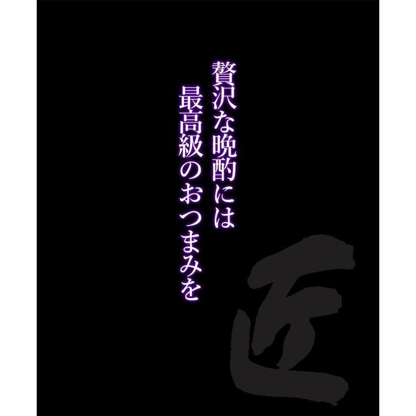 楯岡ハム 匠のこだわり おつまみベーコン 3袋 ポイント消化 メール便 送料無料 山形 国産|food-sinkaitekiya|02