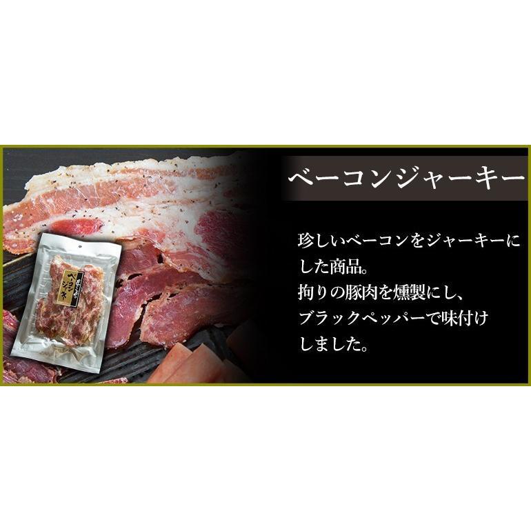 楯岡ハム 匠のこだわり おつまみベーコン 3袋 ポイント消化 メール便 送料無料 山形 国産|food-sinkaitekiya|03