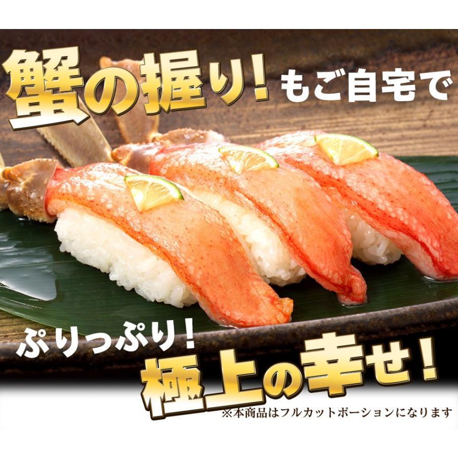 お取り寄せグルメ 海鮮 カニ かに ズワイガニ ポーション 生ずわい蟹 むき身 1kg 鍋 特大 お刺身 生食 しゃぶしゃぶ foods-line 11