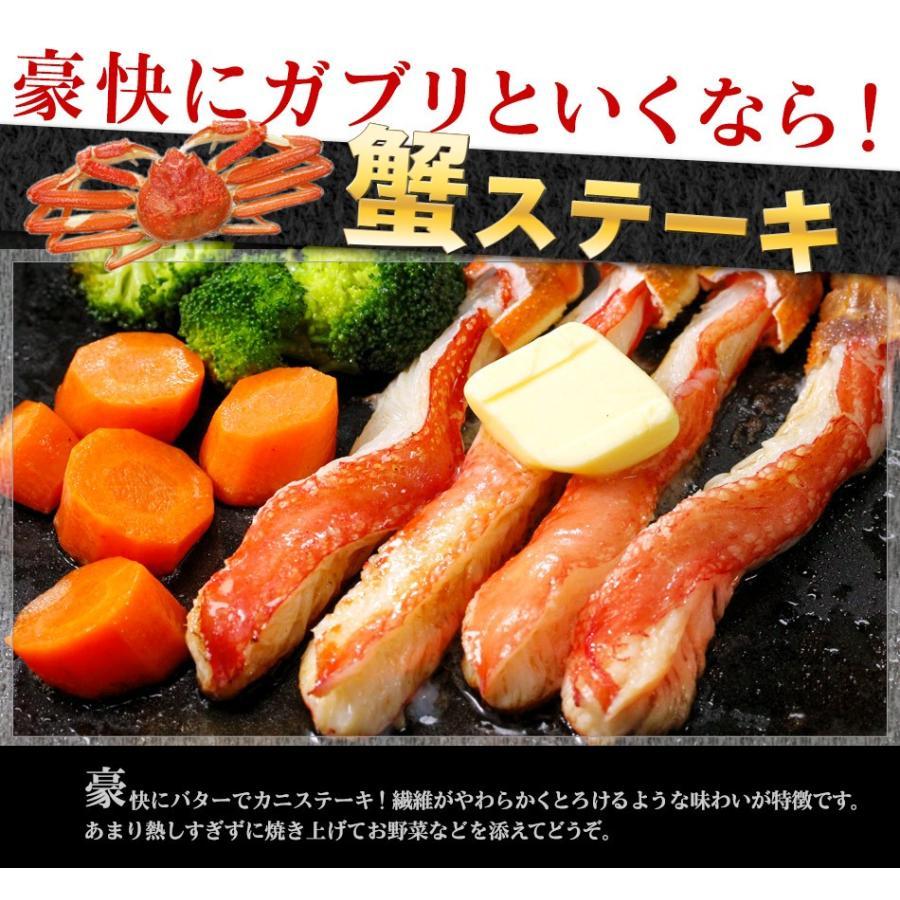 お取り寄せグルメ 海鮮 カニ かに ズワイガニ ポーション 生ずわい蟹 むき身 1kg 鍋 特大 お刺身 生食 しゃぶしゃぶ foods-line 12