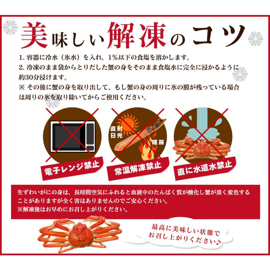 お取り寄せグルメ 海鮮 カニ かに ズワイガニ ポーション 生ずわい蟹 むき身 1kg 鍋 特大 お刺身 生食 しゃぶしゃぶ foods-line 15