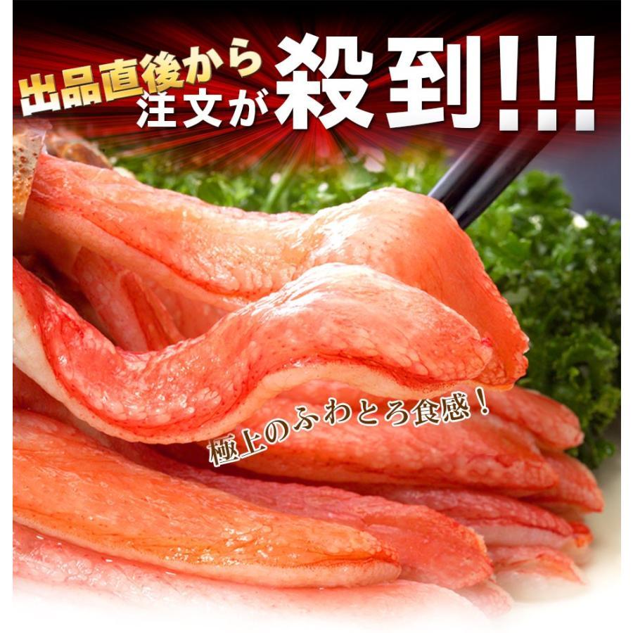お取り寄せグルメ 海鮮 カニ かに ズワイガニ ポーション 生ずわい蟹 むき身 1kg 鍋 特大 お刺身 生食 しゃぶしゃぶ foods-line 03