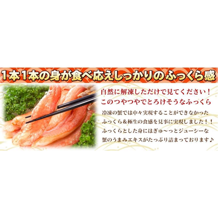お取り寄せグルメ 海鮮 カニ かに ズワイガニ ポーション 生ずわい蟹 むき身 1kg 鍋 特大 お刺身 生食 しゃぶしゃぶ foods-line 06