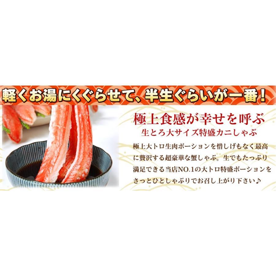 お取り寄せグルメ 海鮮 カニ かに ズワイガニ ポーション 生ずわい蟹 むき身 1kg 鍋 特大 お刺身 生食 しゃぶしゃぶ foods-line 08