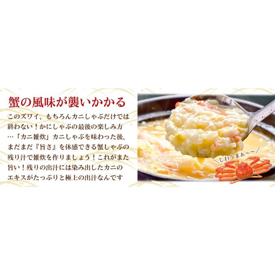 お取り寄せグルメ 海鮮 カニ かに ズワイガニ ポーション 生ずわい蟹 むき身 1kg 鍋 特大 お刺身 生食 しゃぶしゃぶ foods-line 09