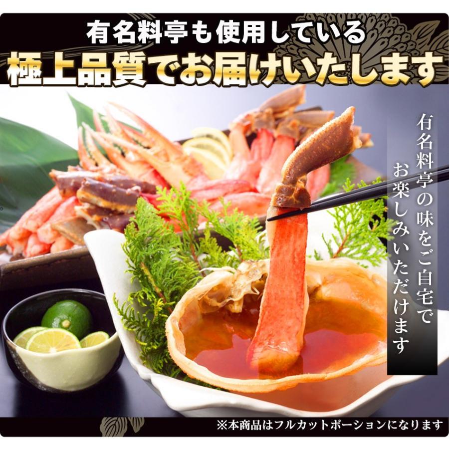 お取り寄せグルメ 海鮮 カニ かに ズワイガニ ポーション 生ずわい蟹 むき身 1kg 鍋 特大 お刺身 生食 しゃぶしゃぶ foods-line 10