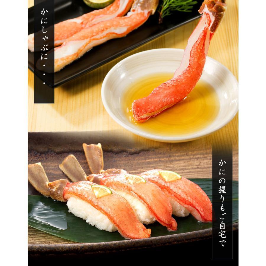 父の日 遅れてごめんね プレゼント 国産うなぎ 蒲焼き 約250g 生ズワイ蟹ポーション 500g 海鮮セット 2021年 ギフト 食べ物|foods-line|13