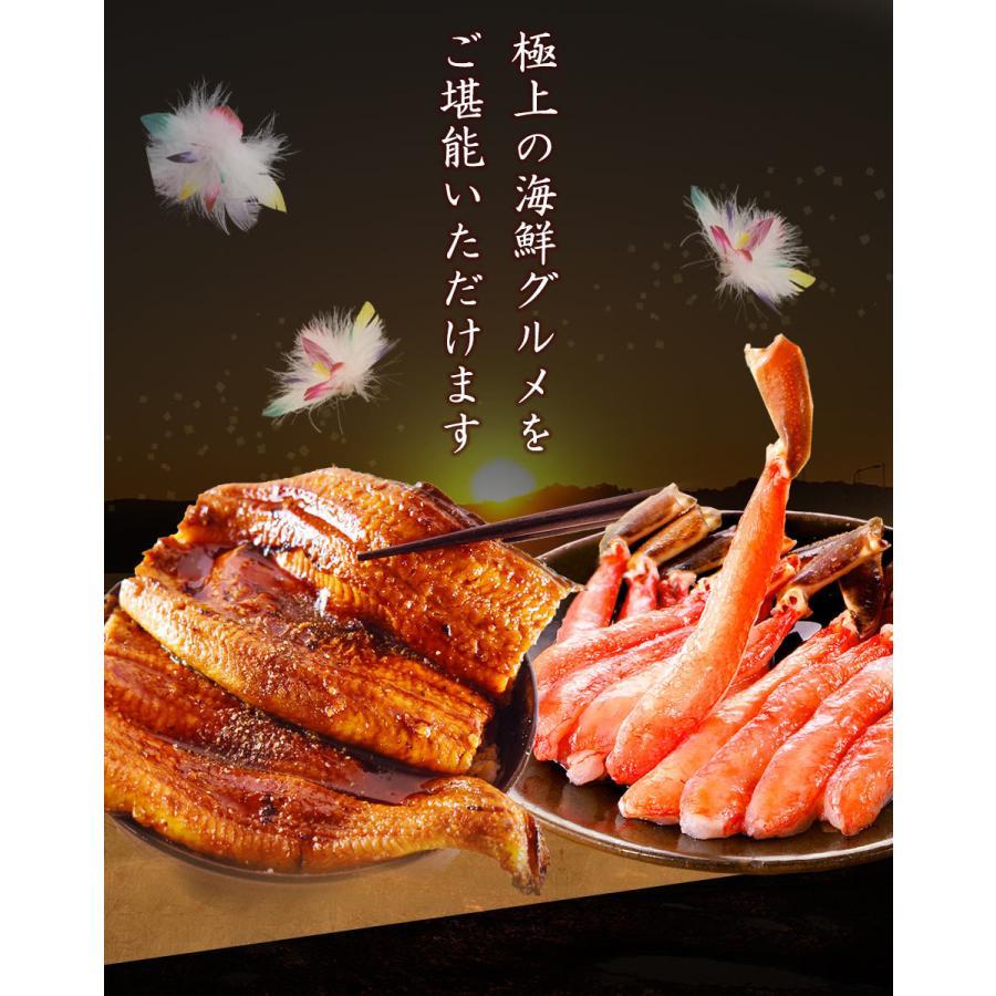 父の日 遅れてごめんね プレゼント 国産うなぎ 蒲焼き 約250g 生ズワイ蟹ポーション 500g 海鮮セット 2021年 ギフト 食べ物|foods-line|15
