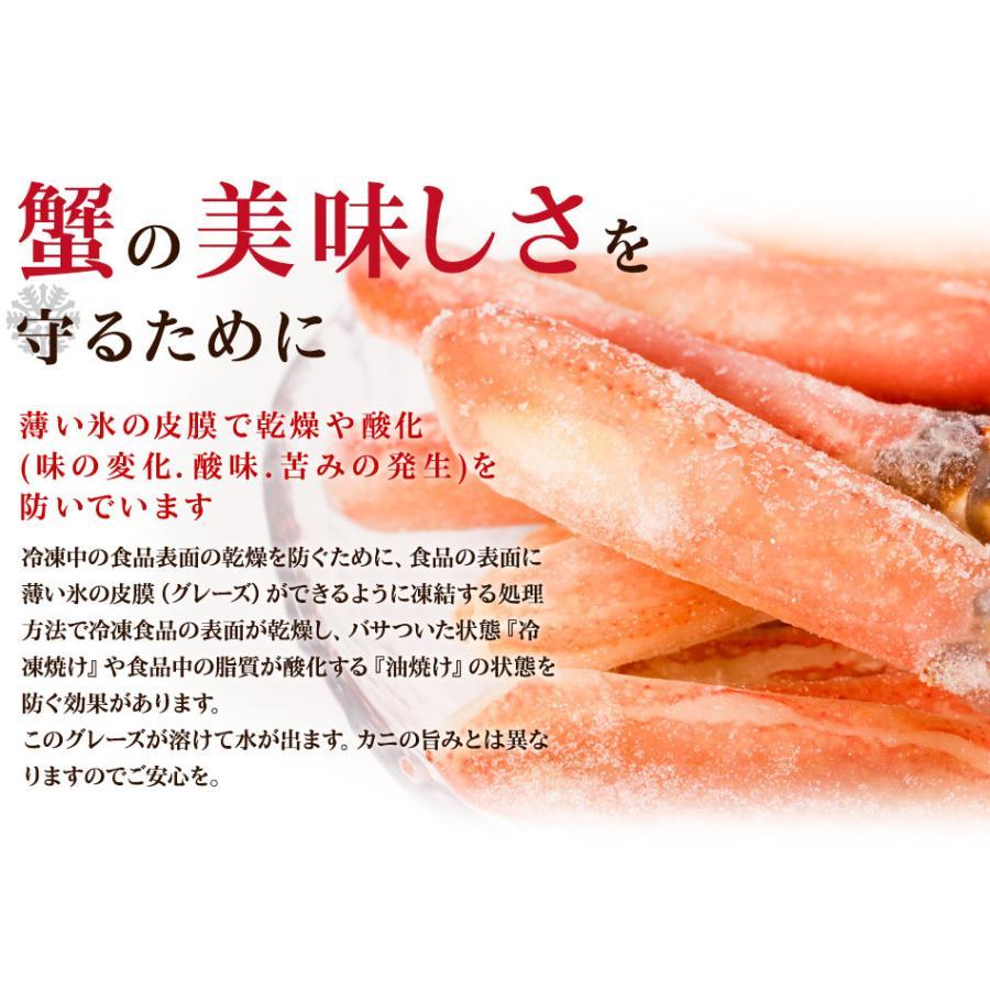 父の日 遅れてごめんね プレゼント 国産うなぎ 蒲焼き 約250g 生ズワイ蟹ポーション 500g 海鮮セット 2021年 ギフト 食べ物|foods-line|17
