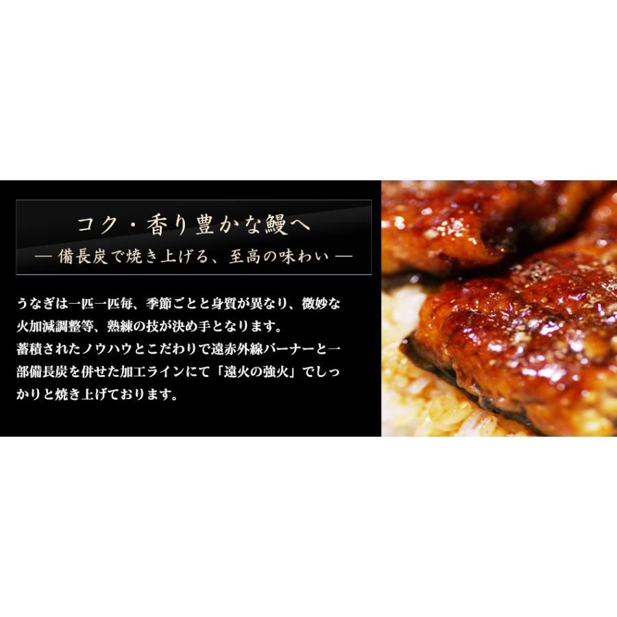 父の日 遅れてごめんね プレゼント 国産うなぎ 蒲焼き 約250g 生ズワイ蟹ポーション 500g 海鮮セット 2021年 ギフト 食べ物|foods-line|07