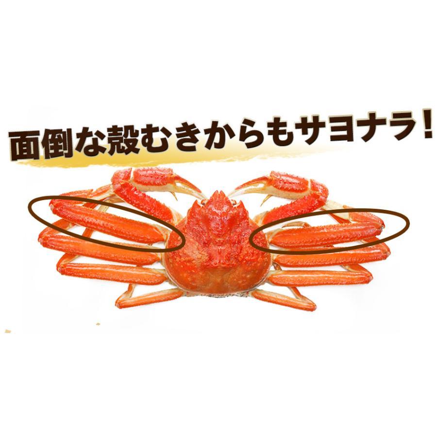 父の日 遅れてごめんね プレゼント 国産うなぎ 蒲焼き 約250g 生ズワイ蟹ポーション 500g 海鮮セット 2021年 ギフト 食べ物|foods-line|08