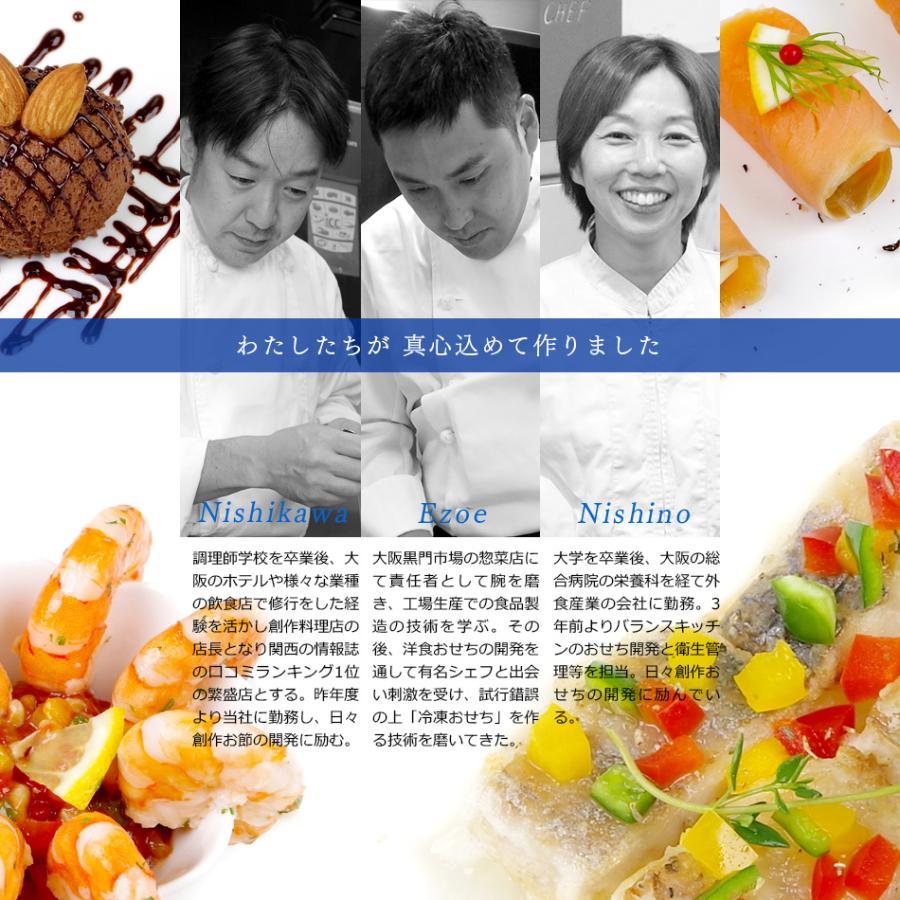 おせち 2021 予約 海鮮たっぷりおせち 洋風 2段重 「メロディ」 3-4人前 洋風おせち おせち料理 オードブル|foodstudio|02