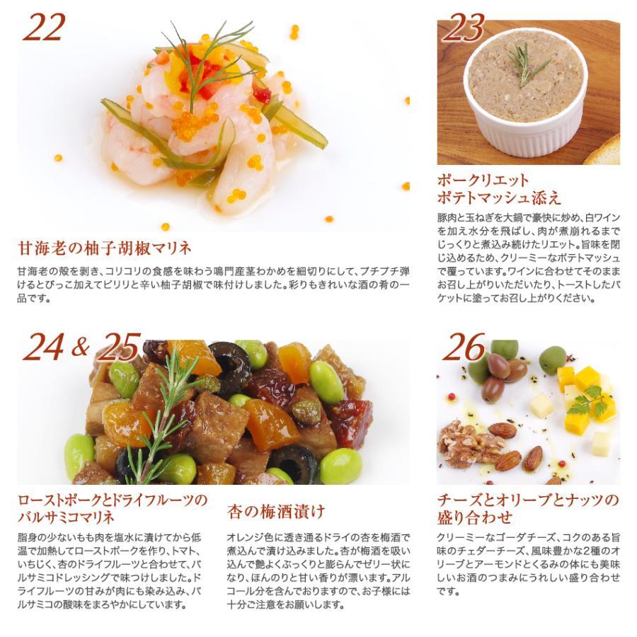 おせち 2021 予約 海鮮たっぷりおせち 洋風 2段重 「メロディ」 3-4人前 洋風おせち おせち料理 オードブル|foodstudio|11