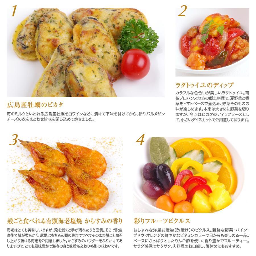 おせち 2021 予約 海鮮たっぷりおせち 洋風 2段重 「メロディ」 3-4人前 洋風おせち おせち料理 オードブル|foodstudio|05