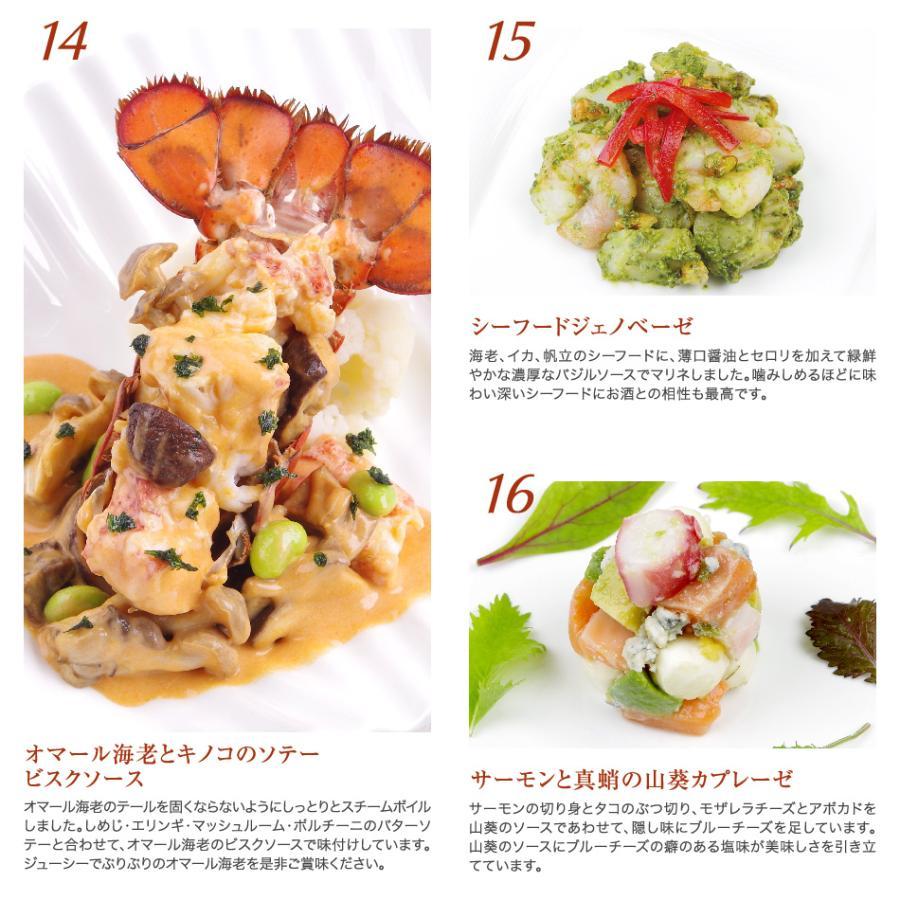 おせち 2021 予約 海鮮たっぷりおせち 洋風 2段重 「メロディ」 3-4人前 洋風おせち おせち料理 オードブル|foodstudio|09