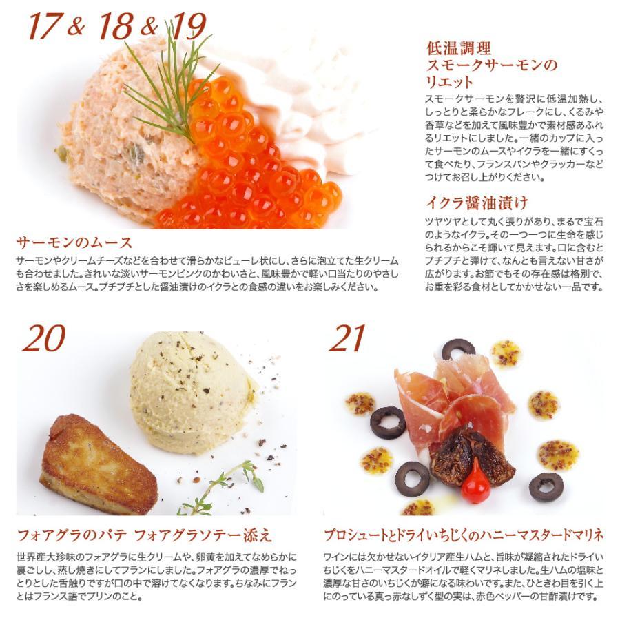 おせち 2021 予約 海鮮たっぷりおせち 洋風 2段重 「メロディ」 3-4人前 洋風おせち おせち料理 オードブル|foodstudio|10
