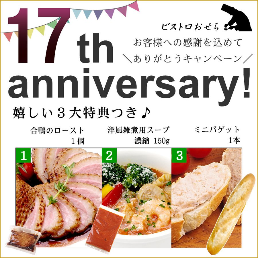 おせち 2021 予約 ビストロおせち 和洋風 3段重 「SAKURA - 桜 -」 5-7人前  洋風おせち おせち料理 オードブル|foodstudio|02