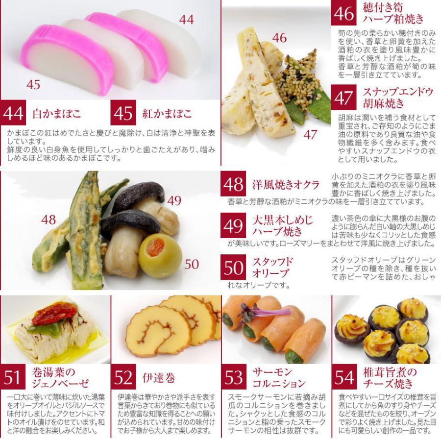 おせち 2021 予約 ビストロおせち 和洋風 3段重 「SAKURA - 桜 -」 5-7人前  洋風おせち おせち料理 オードブル|foodstudio|11