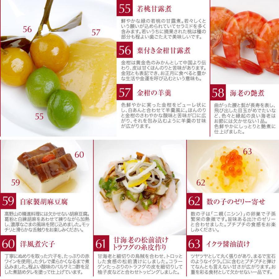 おせち 2021 予約 ビストロおせち 和洋風 3段重 「SAKURA - 桜 -」 5-7人前  洋風おせち おせち料理 オードブル|foodstudio|12