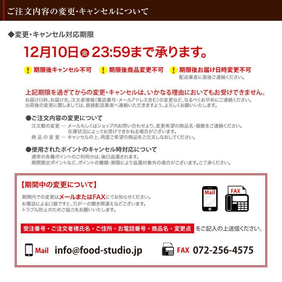 おせち 2021 予約 ビストロおせち 和洋風 3段重 「SAKURA - 桜 -」 5-7人前  洋風おせち おせち料理 オードブル|foodstudio|20