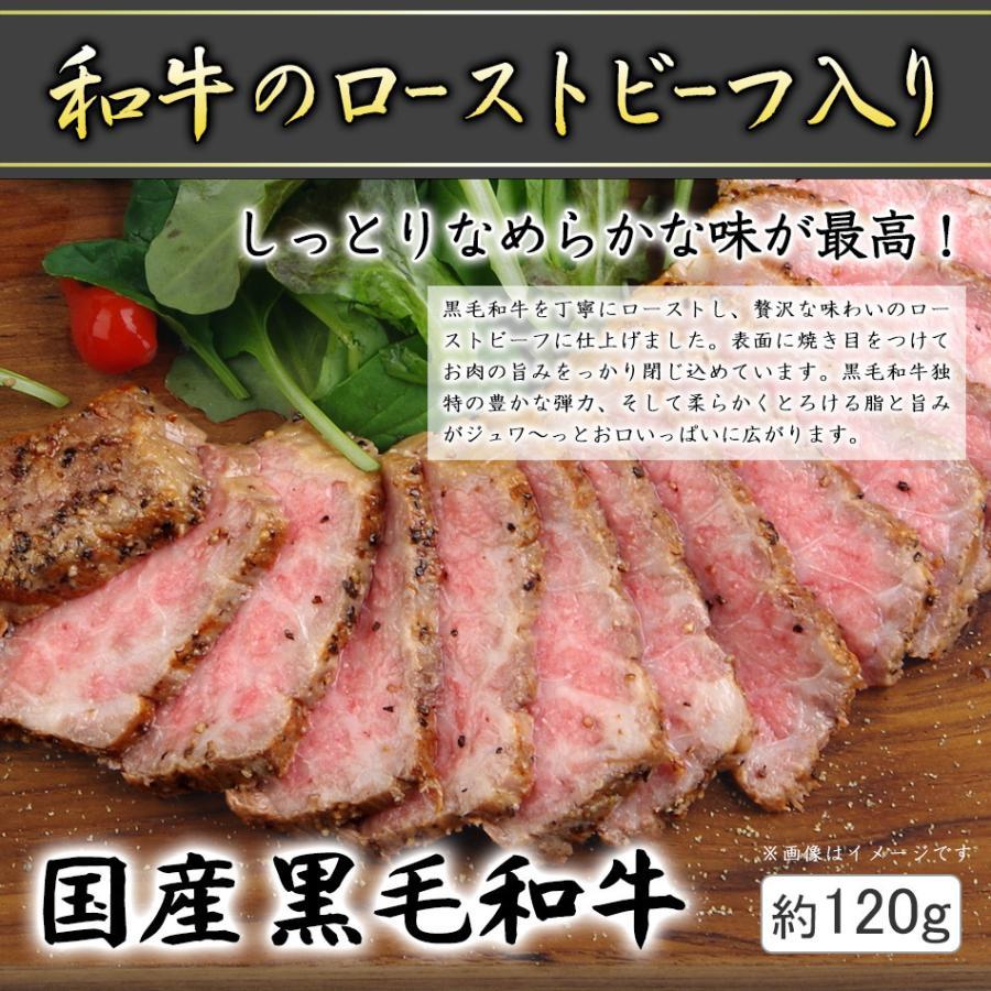 おせち 2021 予約 ビストロおせち 和洋風 3段重 「SAKURA - 桜 -」 5-7人前  洋風おせち おせち料理 オードブル|foodstudio|04