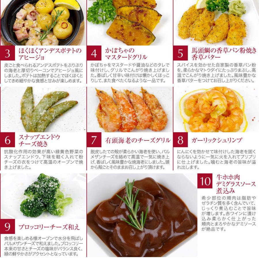 おせち 2021 予約 ビストロおせち 和洋風 3段重 「SAKURA - 桜 -」 5-7人前  洋風おせち おせち料理 オードブル|foodstudio|05
