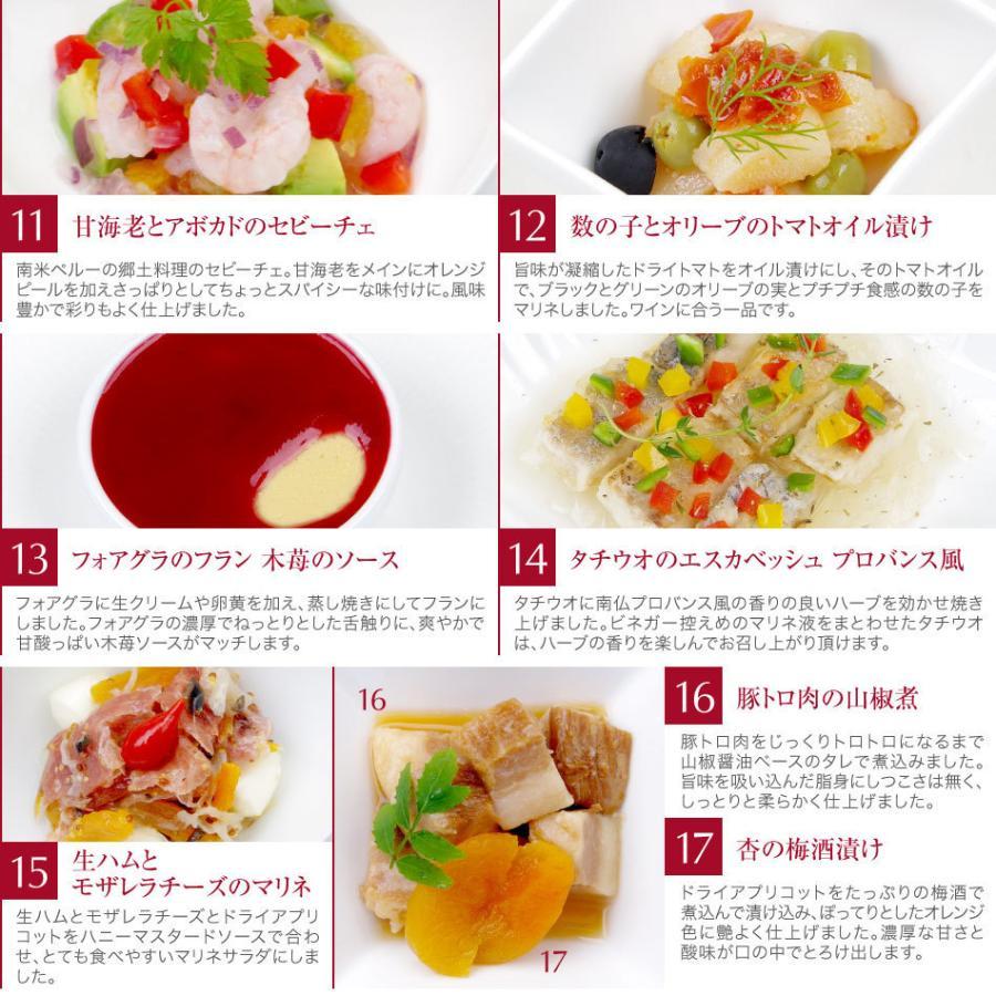 おせち 2021 予約 ビストロおせち 和洋風 3段重 「SAKURA - 桜 -」 5-7人前  洋風おせち おせち料理 オードブル|foodstudio|06
