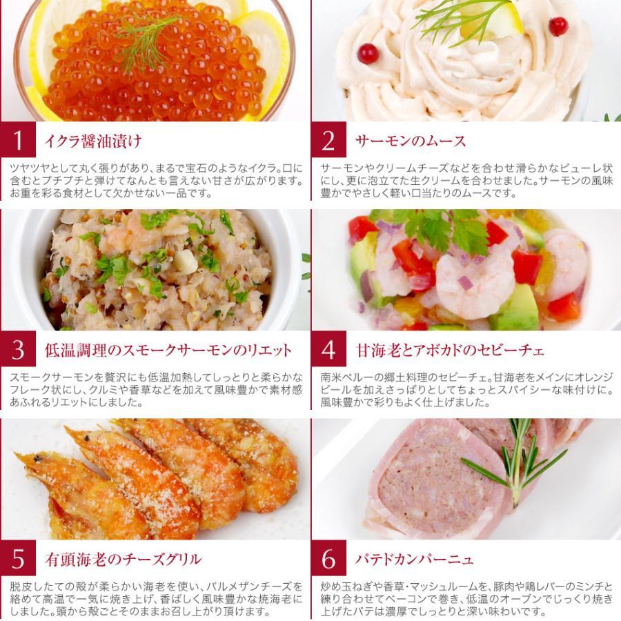 おせち 2021 予約 ビストロおせち 洋風 「お試しおせち」 おせち料理|foodstudio|05