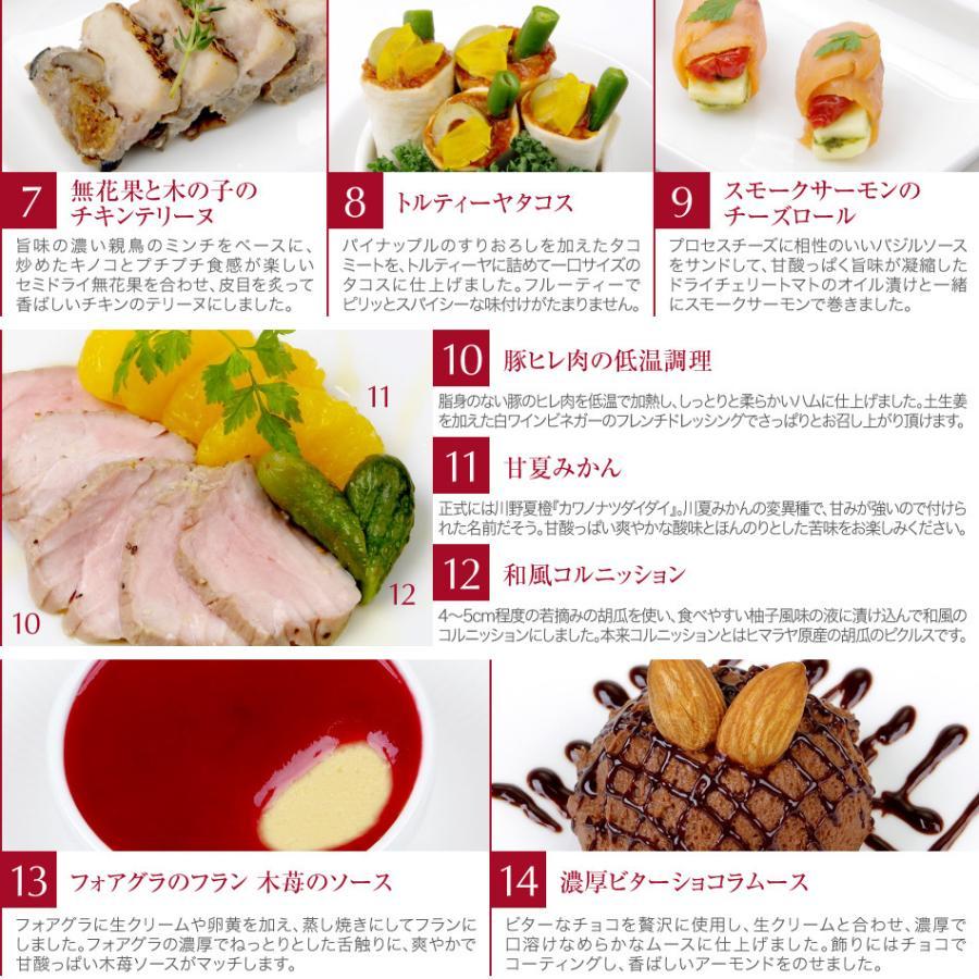 おせち 2021 予約 ビストロおせち 洋風 「お試しおせち」 おせち料理|foodstudio|06