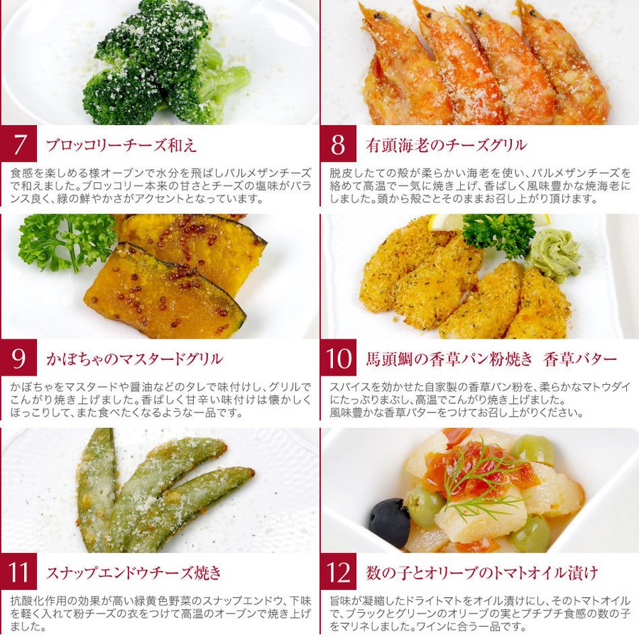 おせち 2021 予約 ビストロおせち 洋風 2段重 「ロザージュ」 3-4人前 洋風おせち おせち料理 オードブル|foodstudio|06