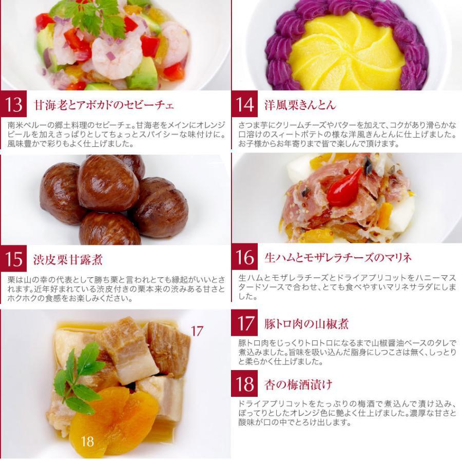 おせち 2021 予約 ビストロおせち 洋風 2段重 「ロザージュ」 3-4人前 洋風おせち おせち料理 オードブル|foodstudio|07