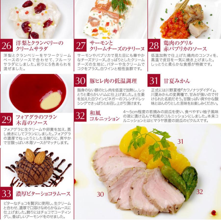 おせち 2021 予約 ビストロおせち 洋風 2段重 「ロザージュ」 3-4人前 洋風おせち おせち料理 オードブル|foodstudio|10