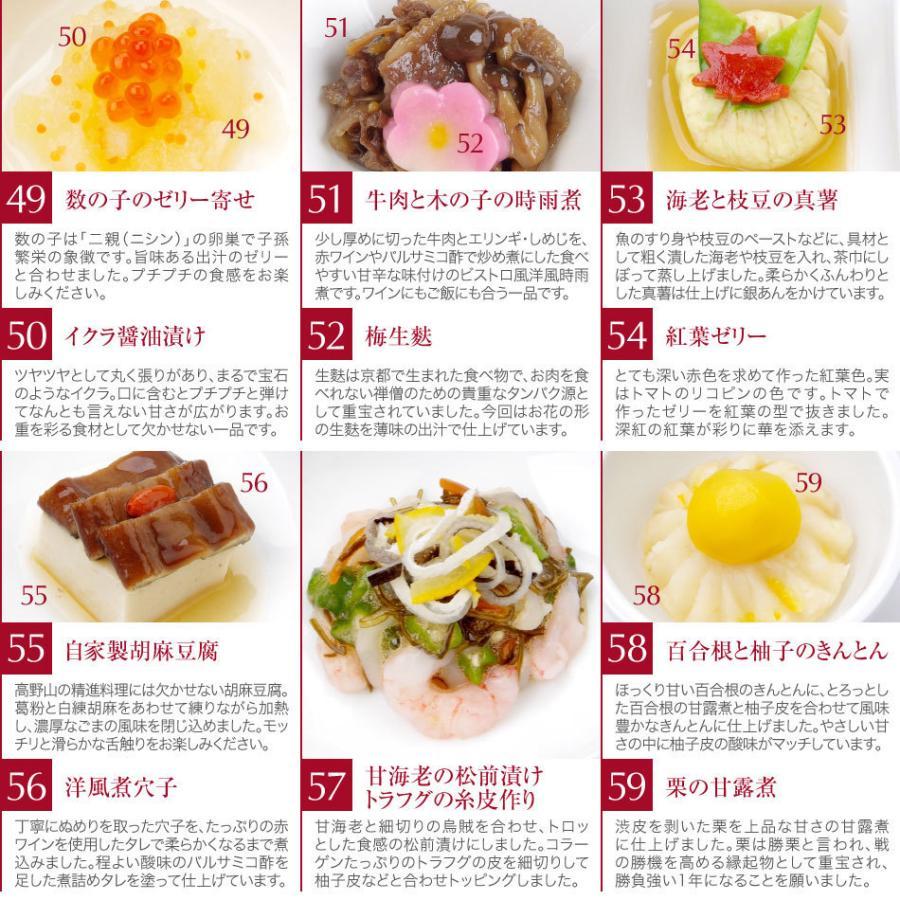おせち 2021 予約 ビストロおせち 和洋風 3段重 「アイリス」 3-5人前  洋風おせち おせち料理 オードブル|foodstudio|13