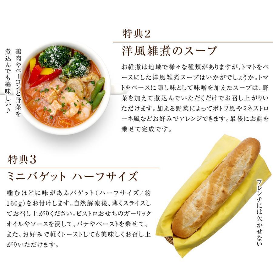 おせち 2021 予約 ビストロおせち 和洋風 3段重 「アイリス」 3-5人前  洋風おせち おせち料理 オードブル|foodstudio|16