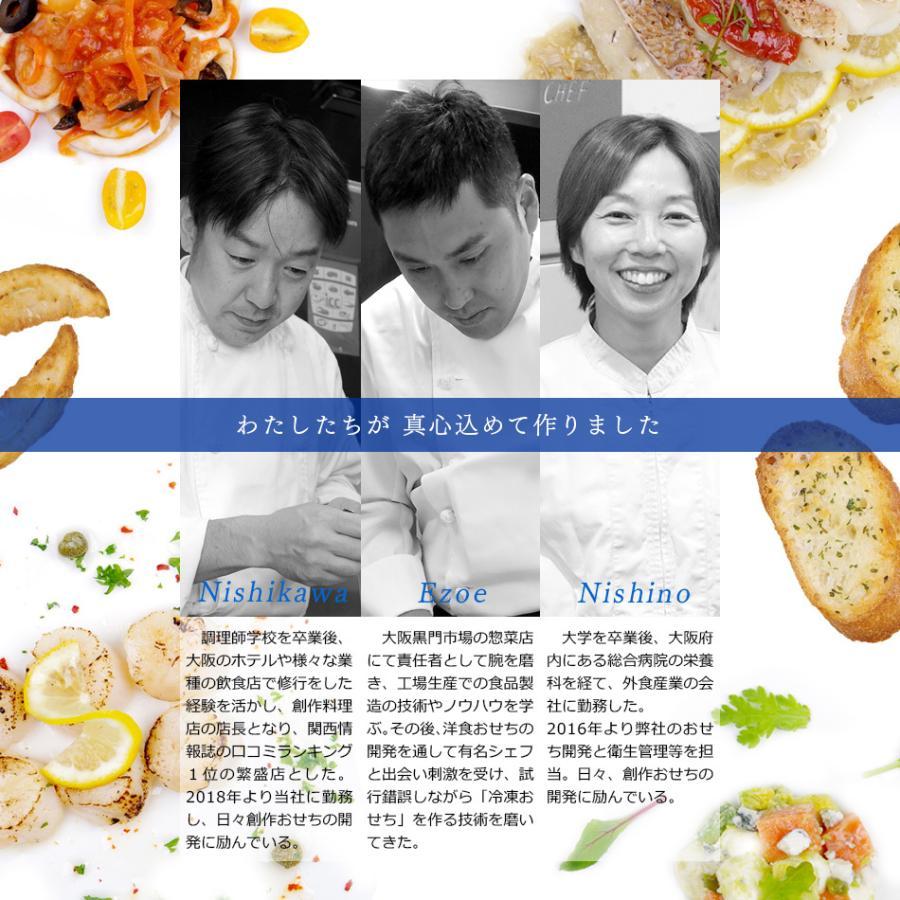 おせち 2021 予約 ビストロおせち 和洋風 3段重 「アイリス」 3-5人前  洋風おせち おせち料理 オードブル|foodstudio|03