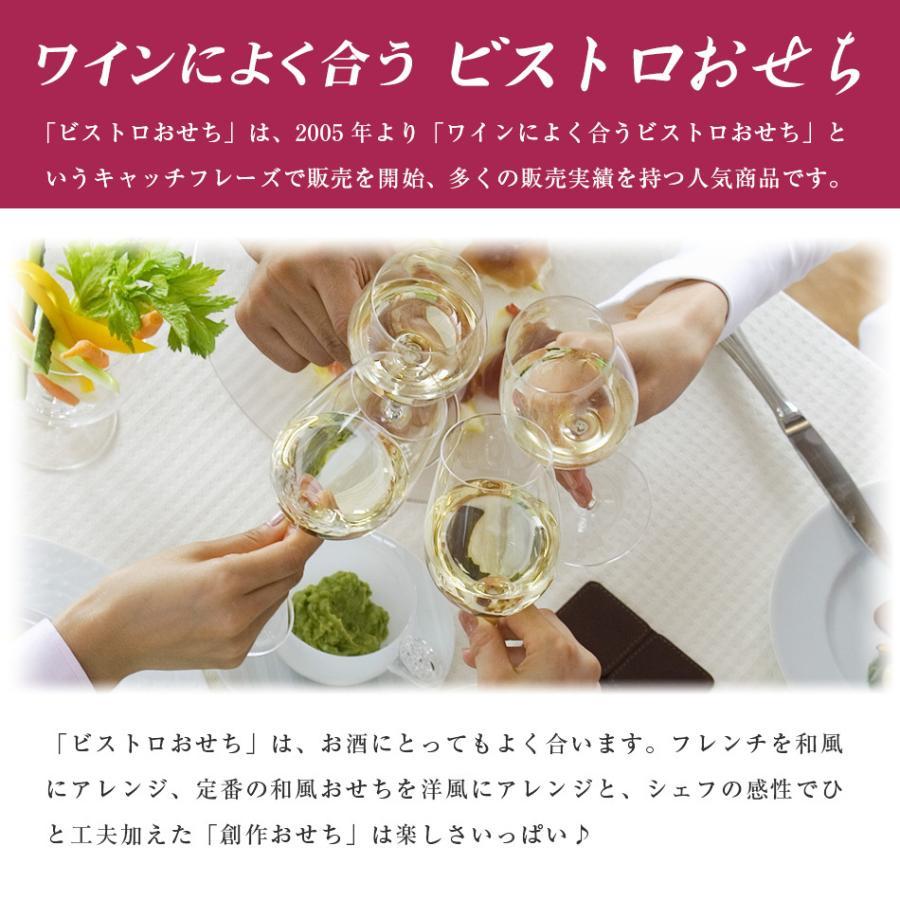 おせち 2021 予約 ビストロおせち 和洋風 3段重 「アイリス」 3-5人前  洋風おせち おせち料理 オードブル|foodstudio|04