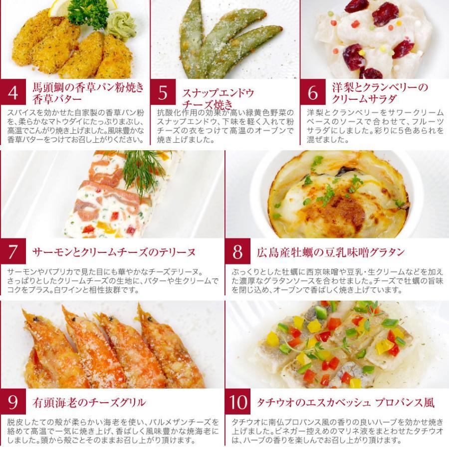 おせち 2021 予約 ビストロおせち 和洋風 3段重 「アイリス」 3-5人前  洋風おせち おせち料理 オードブル|foodstudio|06