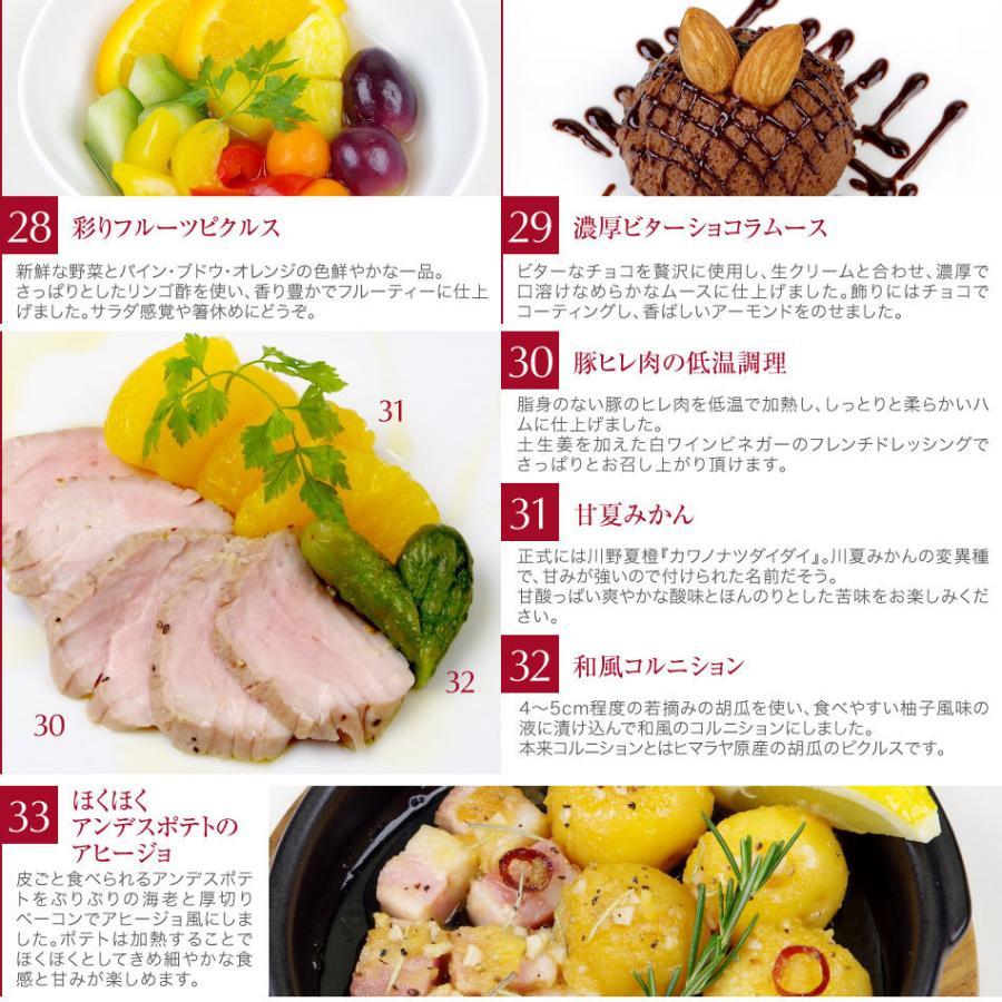 おせち 2021 予約 ビストロおせち 和洋風 3段重 「アイリス」 3-5人前  洋風おせち おせち料理 オードブル|foodstudio|10
