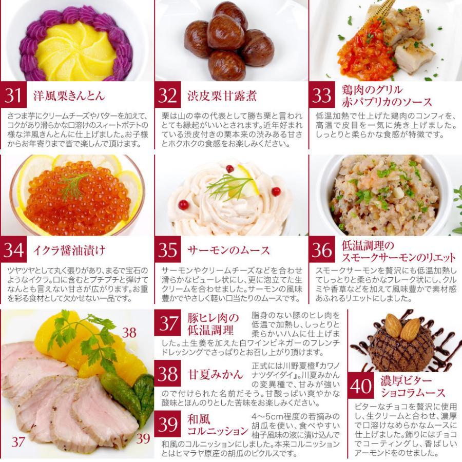 おせち 2021 予約 ビストロおせち 洋風 2段重 「ローザ」 4-5人前  洋風おせち おせち料理 オードブル foodstudio 13