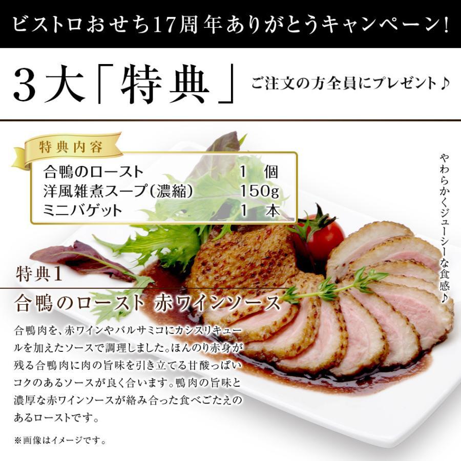 おせち 2021 予約 ビストロおせち 洋風 2段重 「ローザ」 4-5人前  洋風おせち おせち料理 オードブル foodstudio 14
