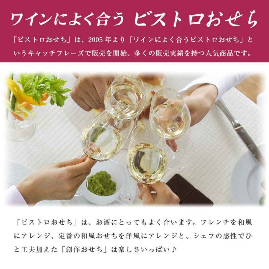 おせち 2021 予約 ビストロおせち 洋風 2段重 「ローザ」 4-5人前  洋風おせち おせち料理 オードブル foodstudio 04