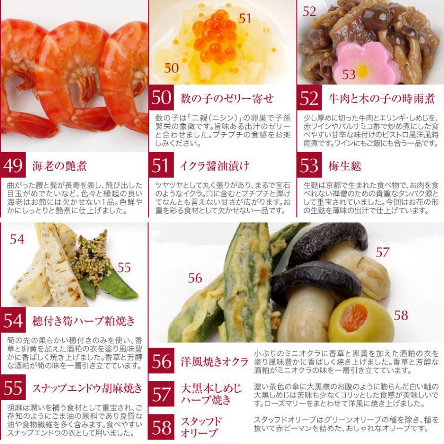 おせち 2021 予約 ビストロおせち 和洋風 3段重 「マグノリア」 5-6人前  洋風おせち おせち料理 オードブル|foodstudio|12