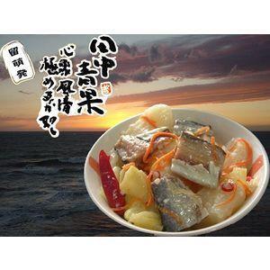 伝統の味「やん衆にしん漬け」1kg 北海道留萌 foodwave