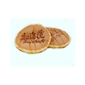北海道産小麦粉使用 ホットケーキ 牛乳100%使用/6枚入り×3袋|foodwave|02